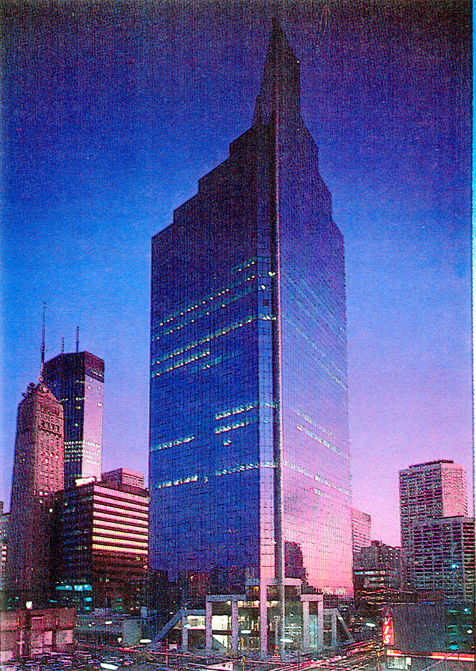 Piper Jaffray tower photo from 1980's shows entrance detail at street level